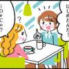 将来の年金が不安…節税メリットがある「iDeCo」ってなに? #大人女子のマイルド貯蓄|