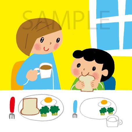 朝ごはん 子ども イラスト