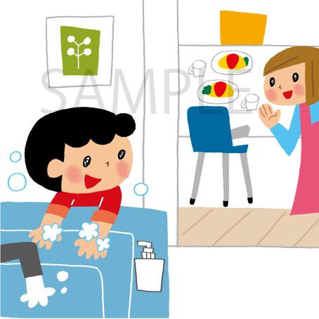 手洗い 子ども イラスト