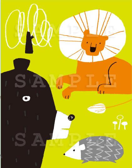 ライオンと熊のイラスト 北欧風