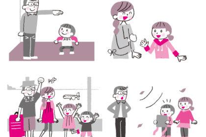 家族 2c イラスト