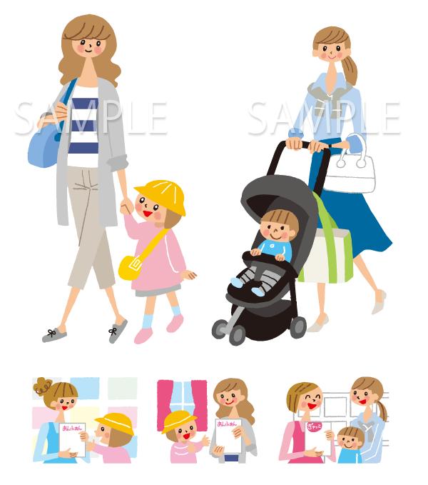 ママと子供のイラスト