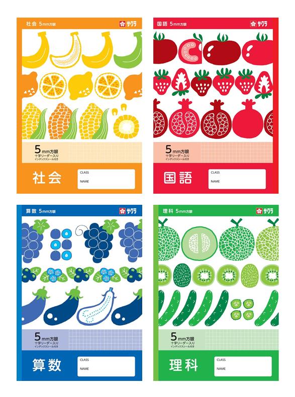 果物 野菜 イラスト