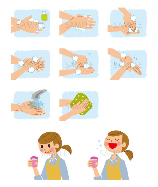 手洗い うがい イラスト