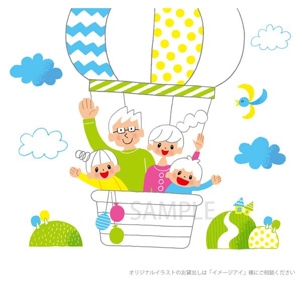気球 ファミリー イラスト