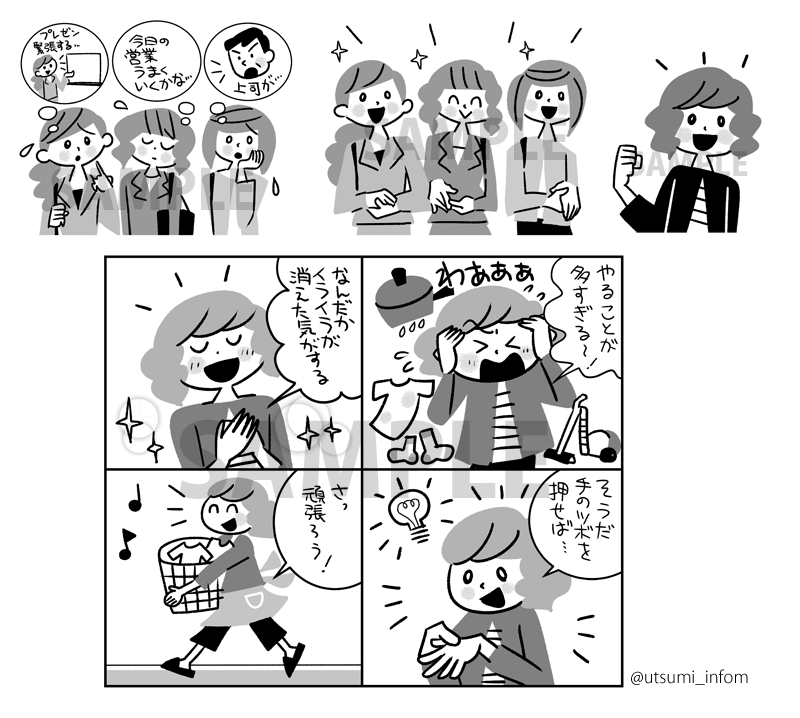 モノクロイラスト・コミックCHANTO2017年10月号