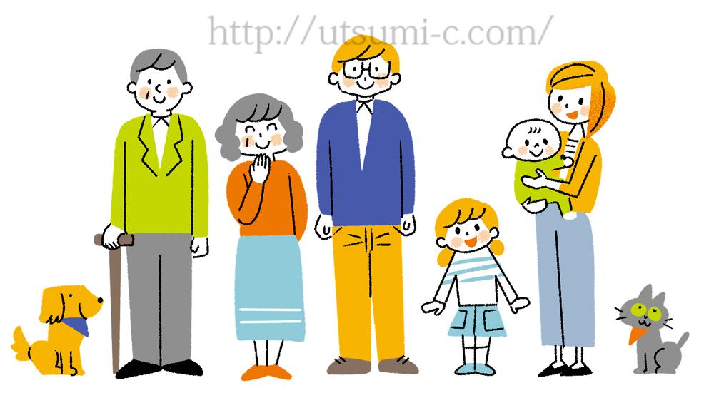 ファミリー(家族)のイラスト