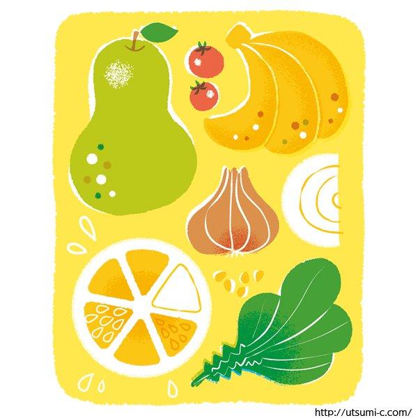 野菜・果物のイラスト