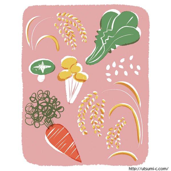 健康 キノコ 米・野菜のイラスト