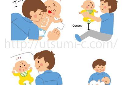 パパと赤ちゃんのイラスト