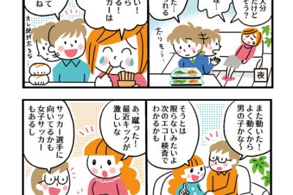 マンガ 妊婦 漫画